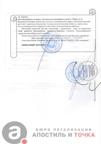 Структура Управления государственного строительного надзора по Тюменской